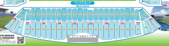 熊谷ラグビー場のスクマムプレミアムシートとは?値段や見え方など調査!