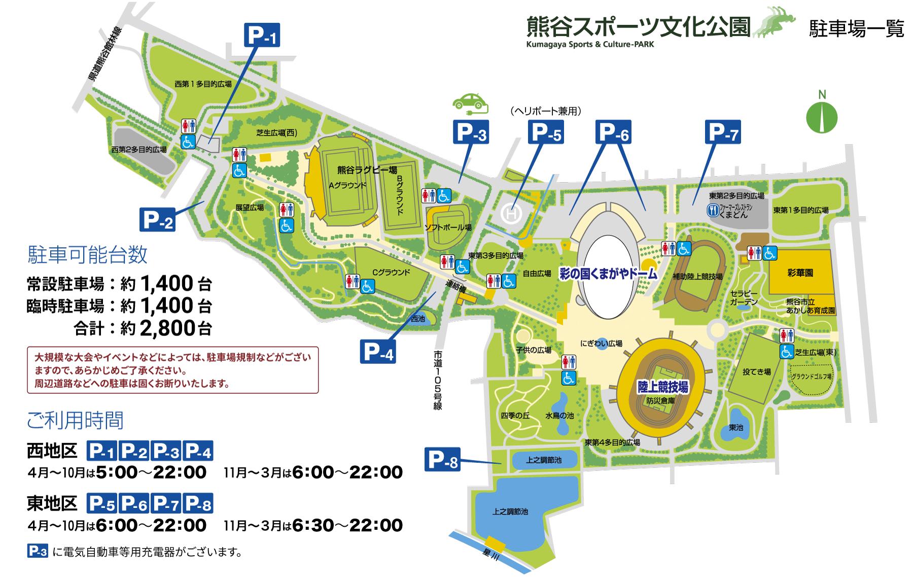 熊谷ラグビー場のアクセス方法!車やバスに徒歩でのルートを紹介